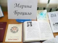 Презентація збірки поезій