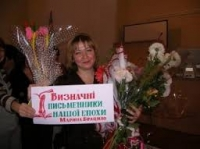 З днем народження, Маринко!