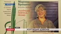 У Запоріжжі стартував прийом заявок на участь у Всеукраїнському конкурсі «Хортицькі дзвони»